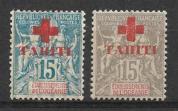 TAHITI 1915  RED CROSS - Croix-Rouge