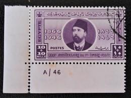 ROYAUME - 80 ANS DU PREMIER TIMBRE EGYPTIEN 1946 - OBLITERE - YT 239 - MI 285 - COIN DE FEUILLE - Egypt