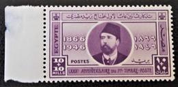 ROYAUME - 80 ANS DU PREMIER TIMBRE EGYPTIEN 1946 - NEUF ** - YT 239 - MI 285 - BORD DE FEUILLE - Egypt