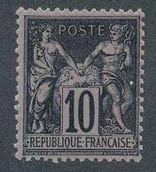"BZ-267: FRANCE: Lot  ""SAGE"" Neufs N°103** Lot 2 - 1898-1900 Sage (Type III)"