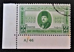 ROYAUME - 80 ANS DU PREMIER TIMBRE EGYPTIEN 1946 - OBLITERE - YT 241 - MI 287 - COIN DE FEUILLE - Egypt