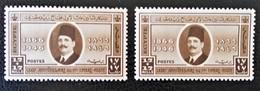 ROYAUME - 80 ANS DU PREMIER TIMBRE EGYPTIEN 1946 - NEUFS ** - YT 240 - MI 286 - Egypt