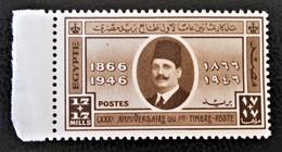 ROYAUME - 80 ANS DU PREMIER TIMBRE EGYPTIEN 1946 - NEUF ** - YT 240 - MI 286 - BORD DE FEUILLE - Egypt