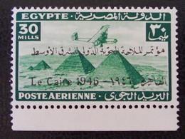 ROYAUME - POSTE AERIENNE SURCHARGE 1946 - NEUF ** - YT PA 28A - MI 293 - BAS DE FEUILLE - Egypt