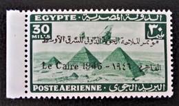 ROYAUME - POSTE AERIENNE SURCHARGE 1946 - NEUF ** - YT PA 28A - MI 293 - BORD DE FEUILLE - Egypt