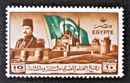 ROYAUME - EVACUATION BRITANNIQUE DE LA CITADELLE DU CAIRE 1946 - NEUF ** - YT 242 - YT 292 - Egypt