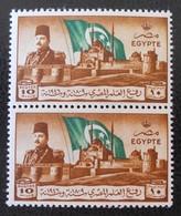 ROYAUME - EVACUATION BRITANNIQUE DE LA CITADELLE DU CAIRE 1946 - PAIRE NEUVE ** - YT 242 - YT 292 - Egypt