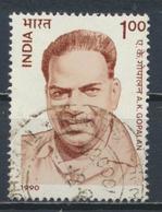 °°° INDIA - Y&T N°1070 - 1990 °°° - Indien