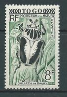 TOGO 1955 . N° 258 . Neuf ** (MNH) - Togo (1914-1960)