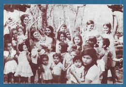 EL SALVADOR FRENTE FARABUNDO MARTI - El Salvador