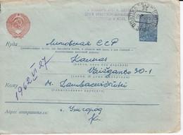 RUSSIA 1962 Used Cover Uzhgorod Kaunas Lithuania #22391 - 1923-1991 URSS