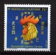 Nouvelle-Calédonie 2017 - Nouvel An Chinois, Année Du Coq - 1val Neufs // Mnh - Nouvelle-Calédonie