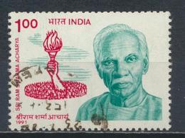 °°° INDIA - Y&T N°1106 - 1991 °°° - Usados