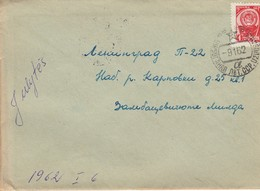 LITHUANIA 1962 Rare Uzuoganiai Leningrad Cancel Used Cover #22393 - Lituania