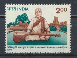 °°° INDIA - Y&T N°1100 - 1991 °°° - Usados