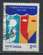 °°° INDIA - Y&T N°1244 - 1995 °°° - India
