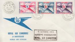Enveloppe  FDC  1er  Jour  CAMBODGE   8éme  Anniversaire  De   ROYAL  AIR  CAMBODGE   1964 - Cambodia
