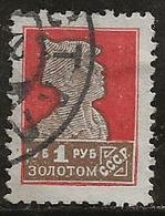 Russie 1925-1927 N° Y&T :  304 (fil. C) Obl. - 1923-1991 URSS