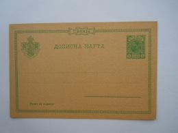 Serbie Stationary Entier Postal Ganzsache Carte Jaune Vert 5 P - Serbie