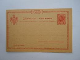Serbie Stationary Entier Postal Ganzsache UPU Carte Jaune Rouge 10 P - Serbie