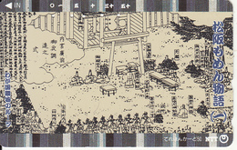 JAPAN - The Story Of Matsuzaka Cotton(291-143), 04/92, Used - Japón
