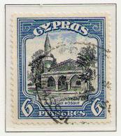 CYPRUS 1934 - From Set Used - Zypern (Republik)