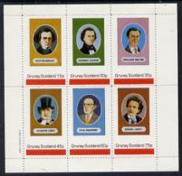4423 (music) Grunay 1982 Composers Perf Set Of 6 Values U/m (Berlioz, Chopin, Verdi, Stravinski, Grieg & Britten) - Music
