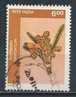 °°° INDIA - Y&T N°1340 - 1997 °°° - Usados