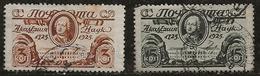 Russie 1925 N° Y&T :  340 Et 341 Obl. - 1923-1991 URSS