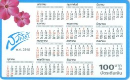 Mobilecard Thailand - 12Call - Kalender 2005 (1) - Thaïland