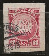 Russie 1925 N° Y&T :  344 Obl. - 1923-1991 URSS