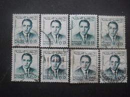 MAROC N°439 X 8 Oblitéré - Stamps
