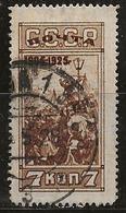 Russie 1925 N° Y&T :  352B (dent.13,5) Obl. - 1923-1991 URSS