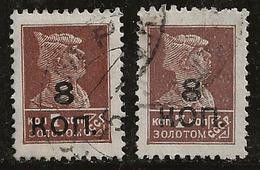 Russie 1927 N° Y&T :  366 Et 366A Obl. - 1923-1991 URSS