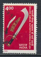 °°° INDIA - Y&T N°1370 - 1998 °°° - Usados