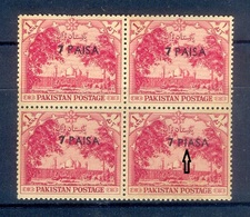 """F55- Pakistan 1961 Surcharge Printing Error. In Overprint Value """"7 Paisa Could Not Print Correctly"""" - Pakistan"""