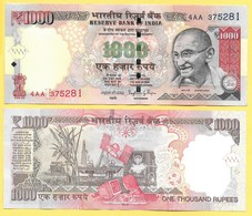 India 1000 Rupees P-107f 2015 Letter L (ascending Size Serial Number) UNC - India
