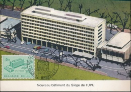 BELGIQUE CM SIEGE DE L'UPU - Maximumkarten (MC)