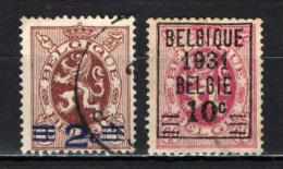 BELGIO - 1931 - STEMMA: LEONE ARALDICO IN UN OVALE CON SOVRASTAMPA - OVERPRINTED - USATI - Bélgica