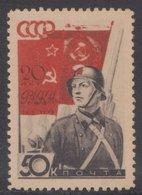 Russia USSR 1938, Michel 592, **, MNH OG - 1923-1991 URSS