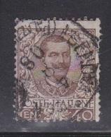 ITALY Scott # 83 Used - 1861-78 Vittorio Emanuele II