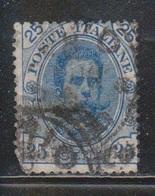 ITALY Scott # 70 Used - 1861-78 Vittorio Emanuele II