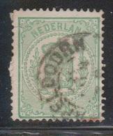 NETHERLANDS Scott # 19 Used - Period 1852-1890 (Willem III)