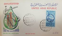 L) 1959 UNITED ARAB REPUBLIC, FIRST ARAB PETROLEUM CONGRESS, OIL, INDUSTRY, TOWER, DROP, FDC - United Arab Emirates