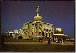 Al Khuwair Mosque, Muscat  -  Sultanate Of Oman  -  Ansichtskarte Ca.1980    (8588) - Oman