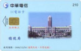 = TAIWAN - IC 03C001  =  MY COLLECTION - Taiwan (Formosa)