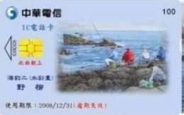 = TAIWAN - IC 05C029  =  MY COLLECTION - Taiwan (Formosa)