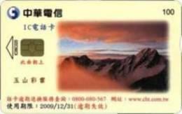 = TAIWAN - IC 06C020  =  MY COLLECTION - Taiwan (Formosa)