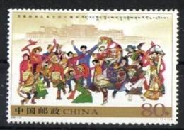"Tanz, China Mi. ** ""Volkstanz"" (543027) - Dance"