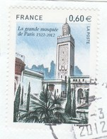FRANCE 2012 MOSQUEE DE PARIS OBLITERE SUR FRAGMENT YT 4634 - - France